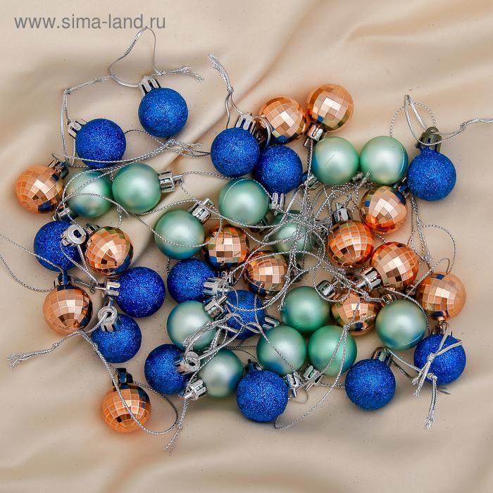 """Новогодние шары """"Малыши"""" оранжево-бирюзовые (набор 40 шт.)"""