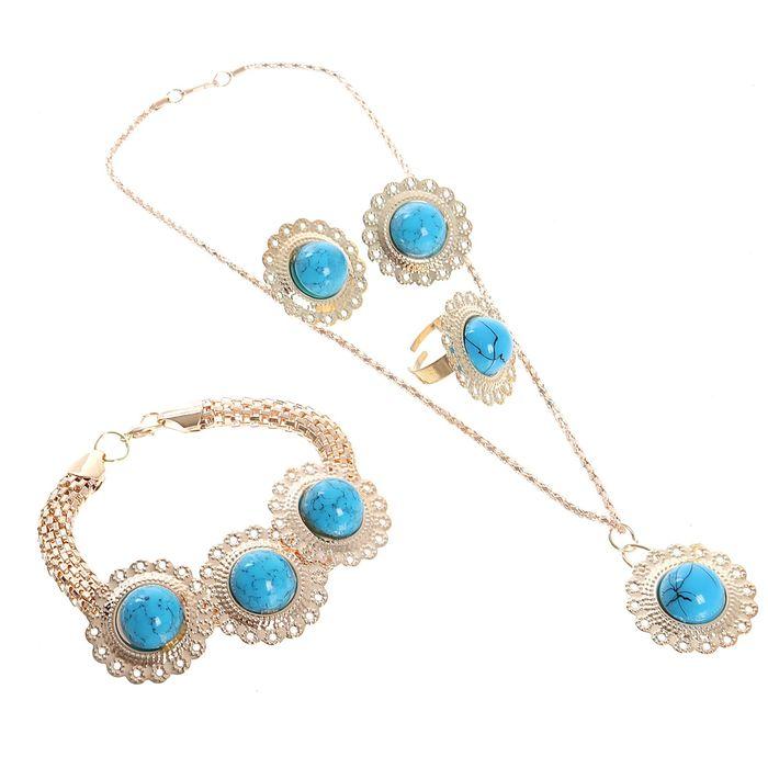 """Гарнитур 4 предмета: серьги, кулон, браслет, кольцо безразмерное """"Арабика"""" цветок, цвет МИКС, 45см"""