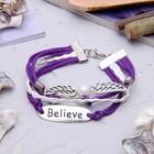 Браслет кожа Believe 4 нити, цвет фиолетово-белый в серебре