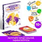 Настольная детективная игра «Да или Нет. Для юных сыщиков», 35 карточек