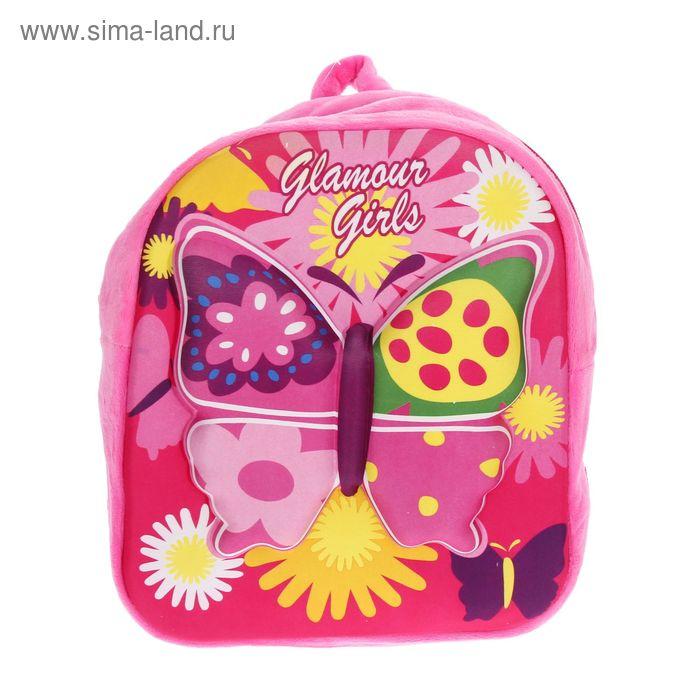 """Мягкий рюкзак """"Гламурная бабочка"""""""