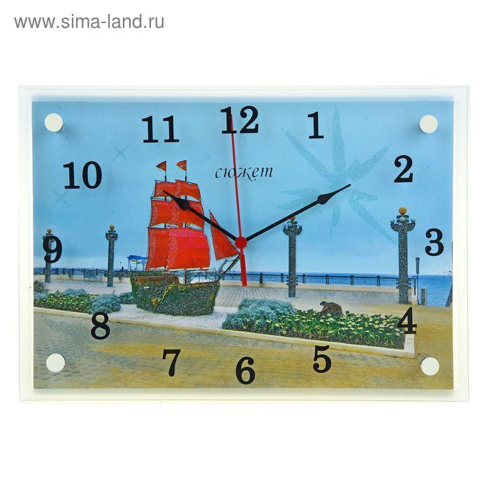 """Часы настенные прямоугольные """"Фигура парусника на набережной"""", 25х35 см"""