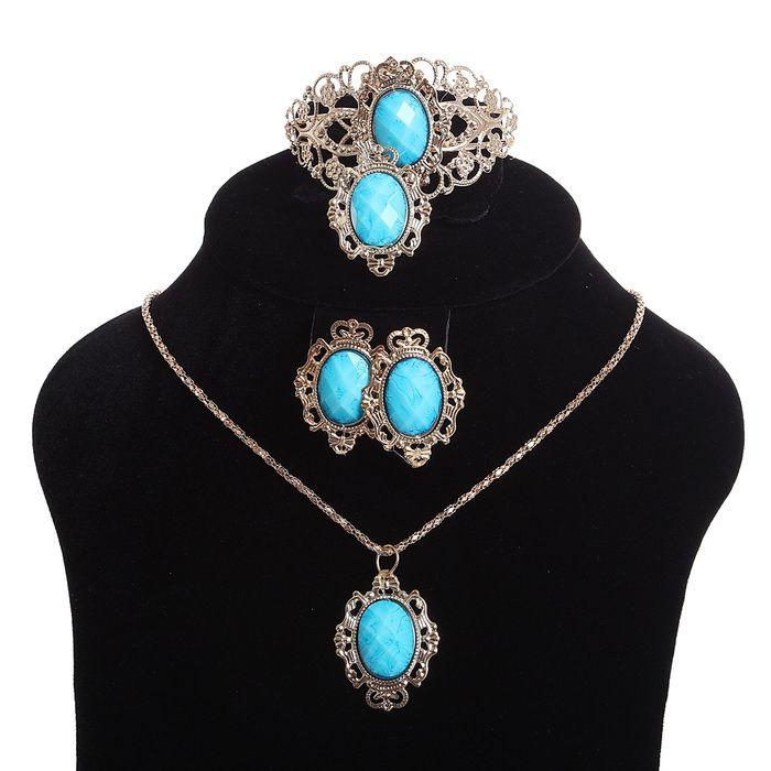 """Гарнитур 4 предмета: серьги, кулон, браслет, кольцо безразмерное """"Арабика"""" овал ажурный, цвет МИКС, 45см"""