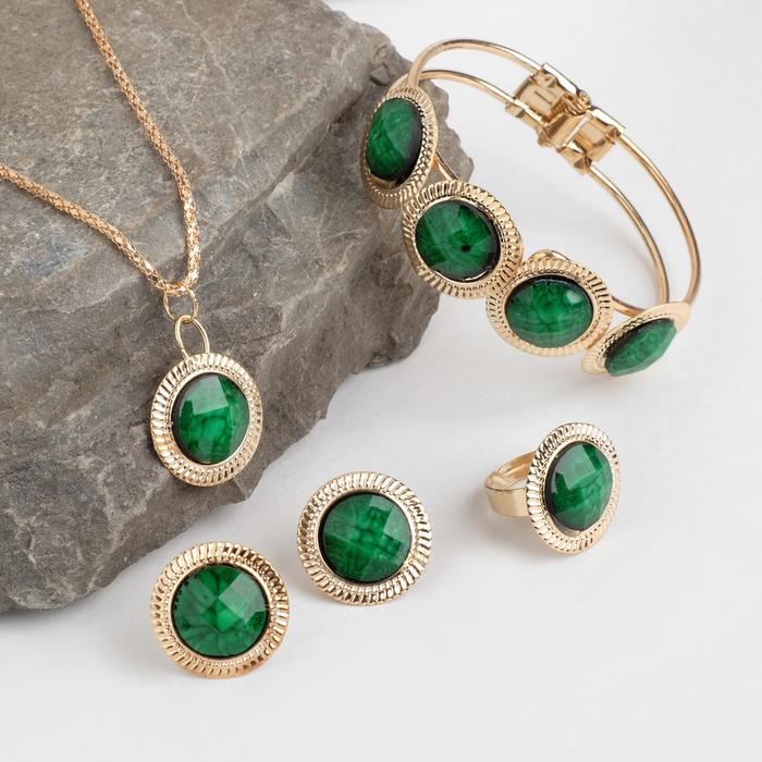 "Гарнитур 4 предмета: серьги, кулон, браслет, кольцо безразмерное ""Арабика"" круг, цвет МИКС, 45см"