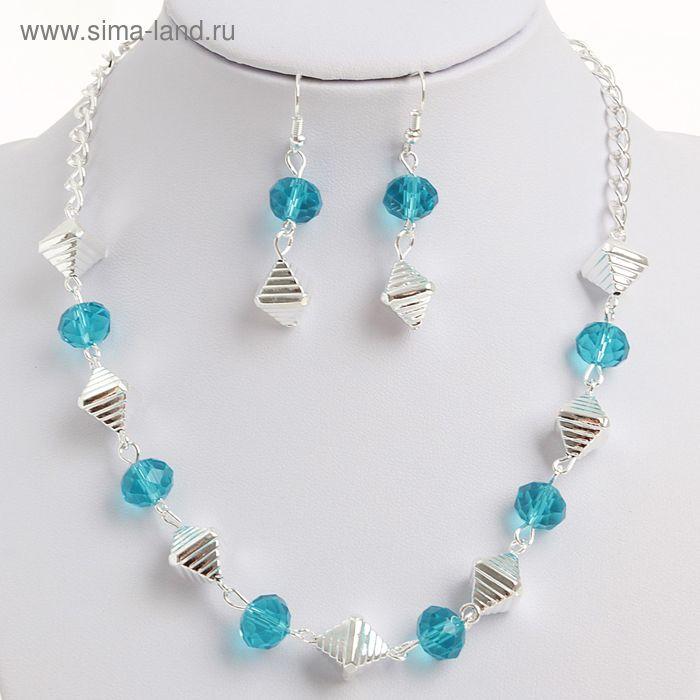 """Набор 2 предмета: серьги, колье """"Вечер"""" шар с через октаэдр, цвет голубой в серебре"""