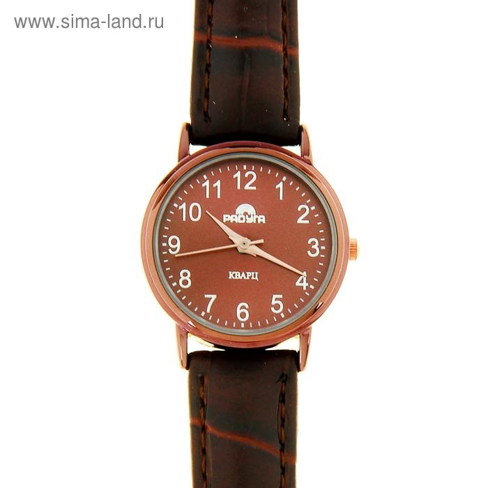 """Часы наручные """"Радуга"""", бордовый ремешок, бордовый циферблат"""