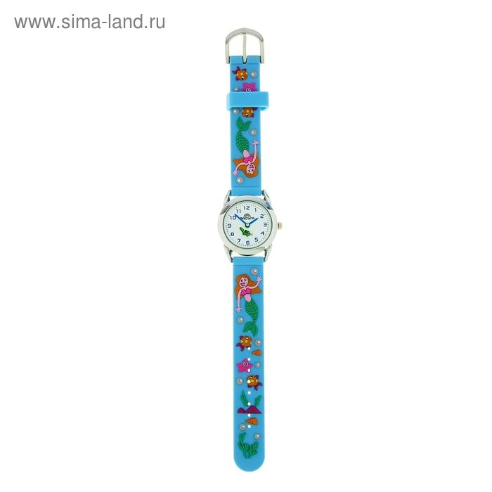 """Часы наручные """"Радуга"""", голубые,  русалка"""