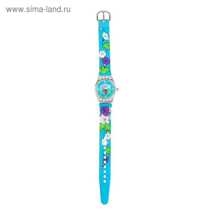 """Часы наручные """"Радуга"""", синие,  цветы"""