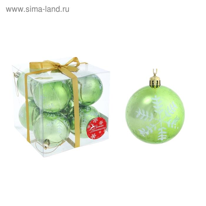 """Новогодние шары """"Зелёная снежинка"""" (набор 8 шт.)"""