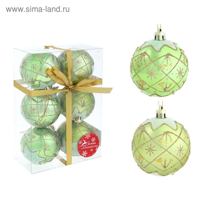 """Новогодние шары """"Зелёный калейдоскоп"""" (набор 6 шт.)"""