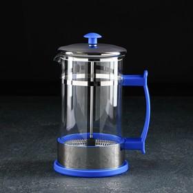 Френч-пресс Доляна «Риц», 600 мл, цвет синий