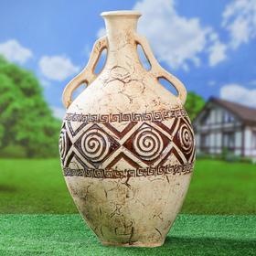 """Ваза напольная """"Сирена"""" шамот, 66 см, керамика"""