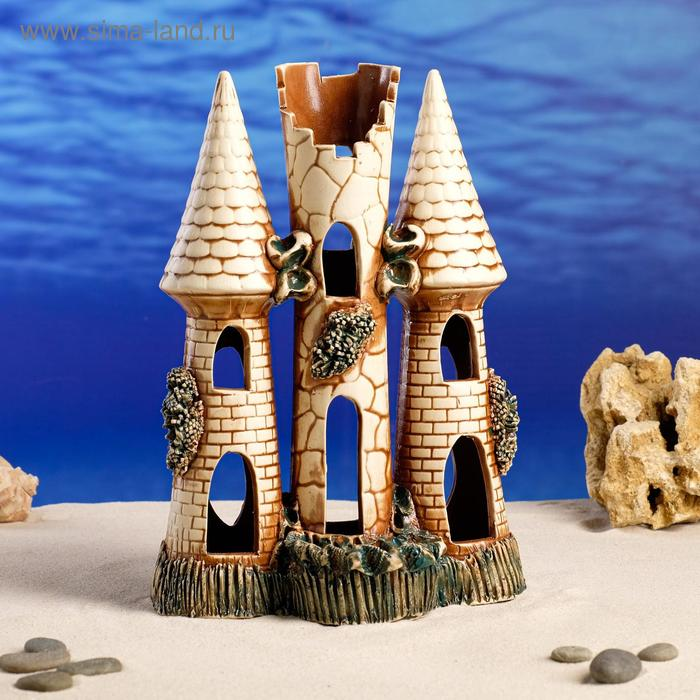 """Декорации для аквариума """"Замок тройной с окнами"""""""
