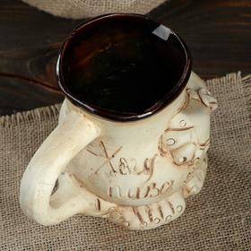 """Кружка для пива """"Пузо"""", под шамот, декорированная глиной, 0.5 л, микс - фото 7328016"""