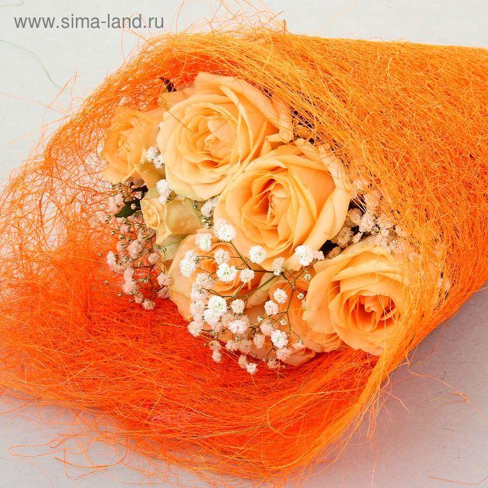 Салфетка для декора и цветов сизаль, оранжевый, 60 х 30 см