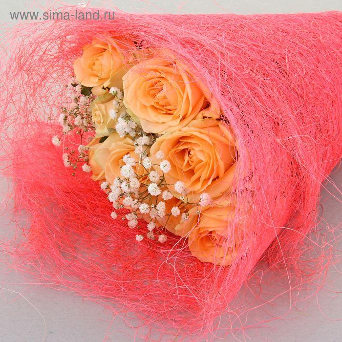 Салфетка для декора и цветов сизаль, розовый, 60 х 30 см