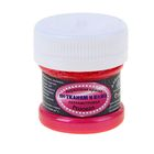 Краска для ткани и кожи акриловая 25 мл «Аква-Колор», перламутровая розовая