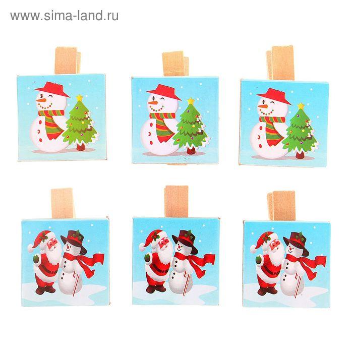 """Прищепки новогодние """"Сказочный лес"""", (набор 6 штук)"""