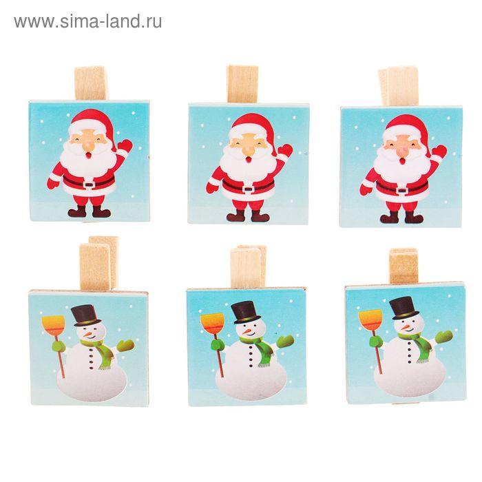 """Прищепки новогодние """"Снег идёт"""", (набор 6 штук)"""