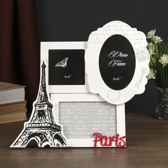 """Фоторамка на 3 фото """"Мой Париж"""" 10х10; 10х15 см"""