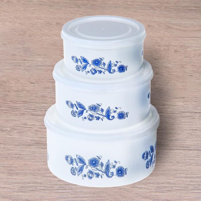 """Набор пищевых контейнеров с крышками """"Голубой узор"""", 3 шт: 16х8 см, 14х7 см, 11х6 см"""