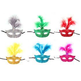 Карнавальная маска «Странница», с перьями, цвета МИКС