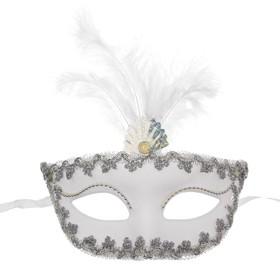 Карнавальная маска «Иней», с перьями