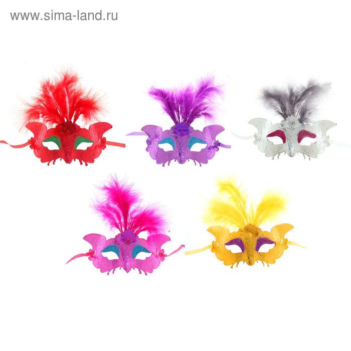"""Карнавальная маска """"Экзотика"""" с перьями, цвета МИКС"""