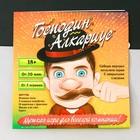 Игра для вечеринки с фантами «Господин Алкариус», приклей усы