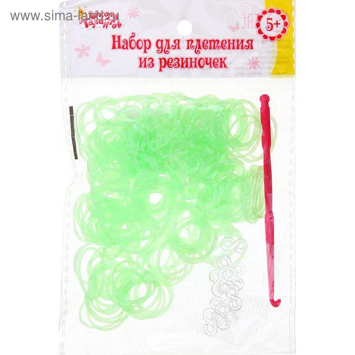 Резиночки для плетения, светящиеся в темноте, набор из 200 шт., крючок, крепления, цвет салатовый