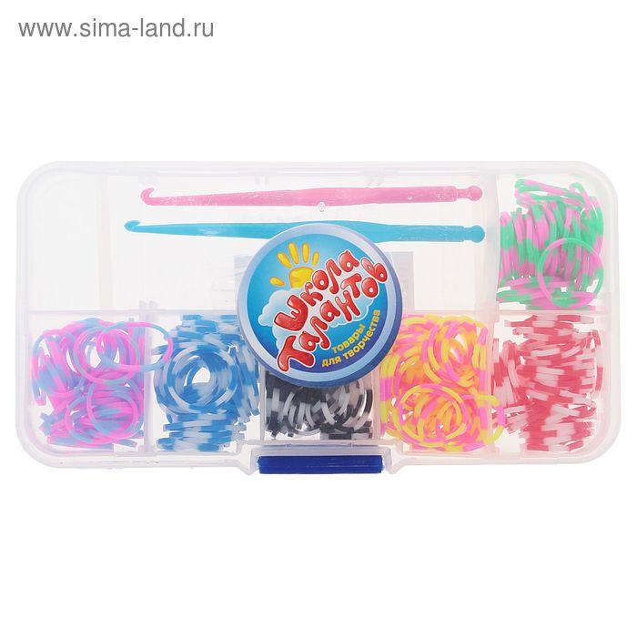 Резиночки для плетения, набор из 6-ти двухцветных видов по 40 шт., 2 крючка, крепления, МИКС
