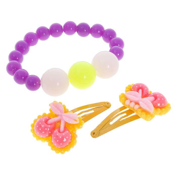 """Набор детский """"Выбражулька"""" 3 предмета:2 заколки, браслет, шарики и вишенки, цвет МИКС"""