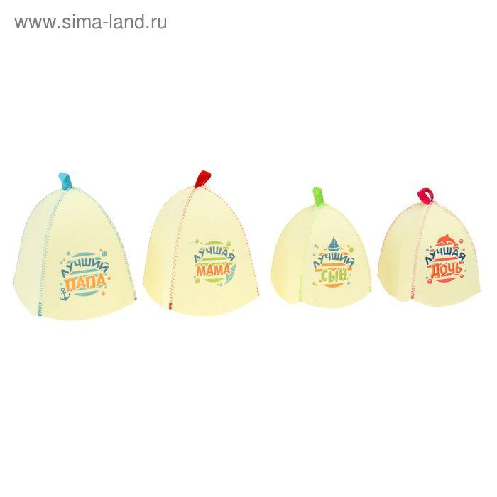 """Набор банных шапок для всей семьи на 4 человек """"Лучшая семья"""""""