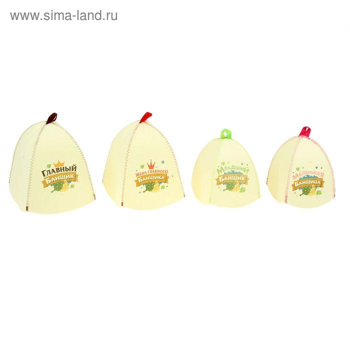 """Набор банных шапок для всей семьи на 4 человек """"Семья главного банщика"""""""