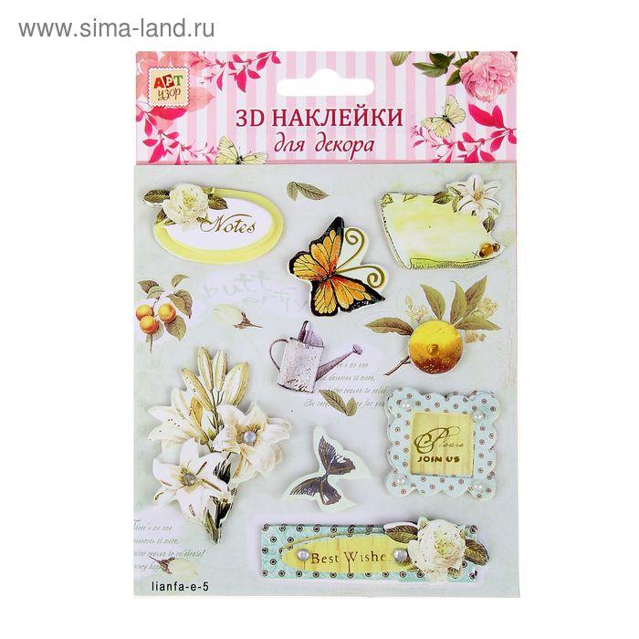 """Наклейка для декора 3D """"Весна"""" с клейкой лентой"""