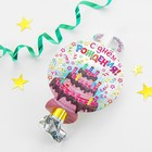"""Язычок-кругляш """"С днём рождения"""", тортик, набор 6 шт., голография, d=7 см"""