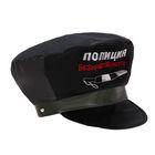 """Карнавальная шляпа """"Полиция безнравственности"""", р-р. 56-58, цвет чёрный"""