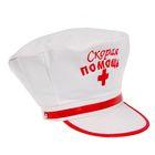"Карнавальная шляпа медсестры ""Скорая помощь"", р-р. 56-58, цвет белый"