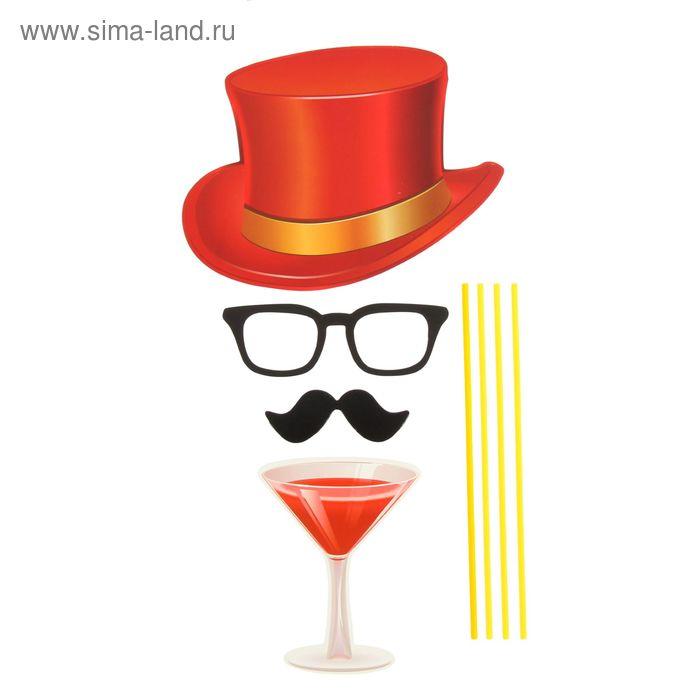 """Карнавальный набор для фотосессии """"Денди"""", 4 предмета: шляпа, очки, усы, бокал"""
