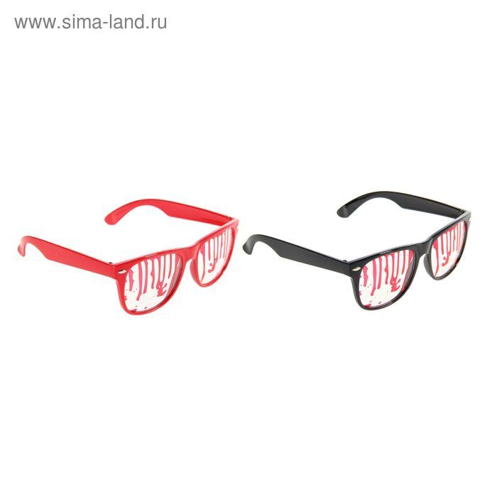 "Carnival glasses ""Blood"""