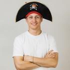 """Шляпа пирата """"Гроза семи морей"""", р-р. 56-58"""