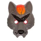 "Carnival mask ""Grey wolf"" elastic"