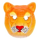 """Карнавальная маска """"Тигр"""" на резинке"""