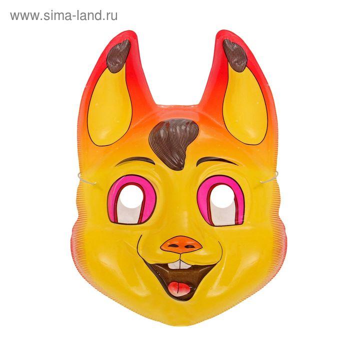 """Карнавальная маска """"Белочка"""" на резинке"""