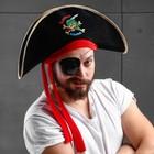 """Шляпа пирата """"Капитан пиратов"""", р-р 56-58"""