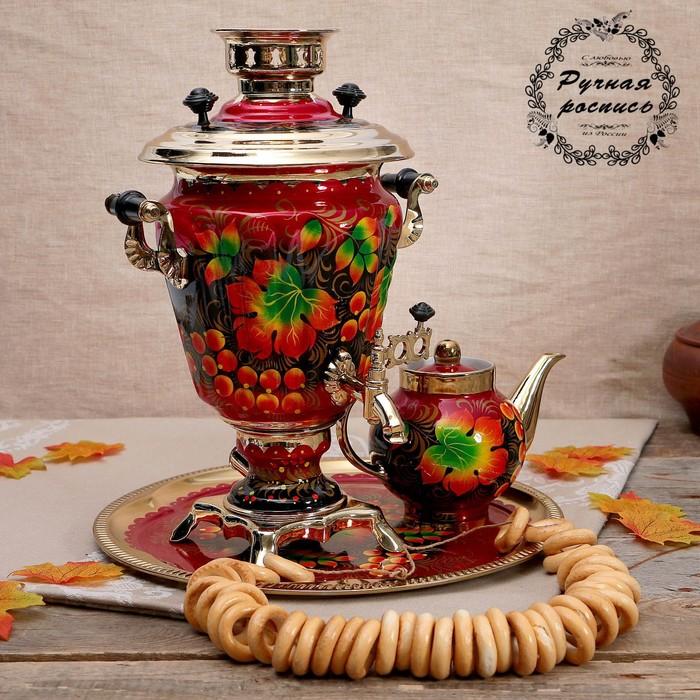 Набор «Осень», рюмка, 3 предмета, самовар 3 л, заварочный чайник 0,7 л, поднос
