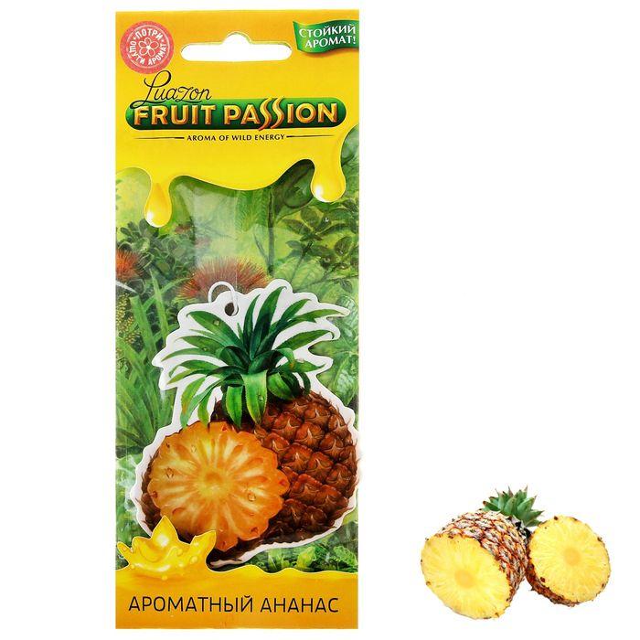 """Ароматизатор для авто """"Luazon Fruit Passion"""", ароматный ананас"""