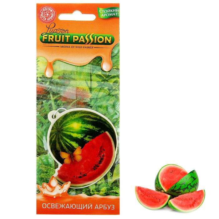 """Ароматизатор для авто """"Luazon Fruit Passion"""", освежающий арбуз"""