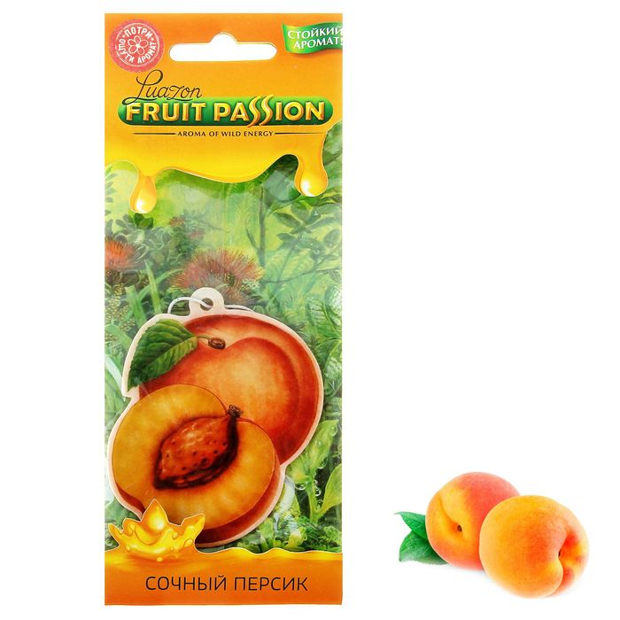 """Ароматизатор для авто """"Luazon Fruit Passion"""", сочный персик"""