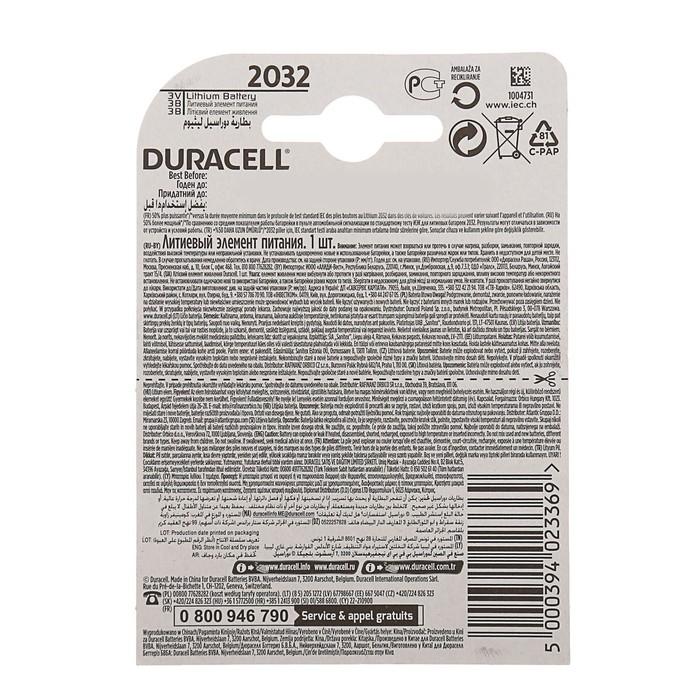 Батарейка литиевая Duracell, CR2032-1BL, блистер, 1 шт.